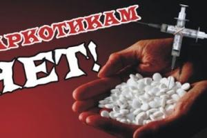 Знешнія прыкметы, якія сведчаць пра ўжыванне наркотыкаў: