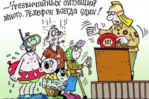 У Петрыкаўскім раёне за 6 месяцаў адбылося 26 пажараў